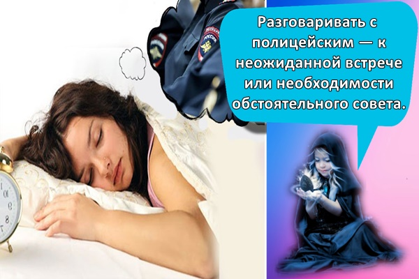 спит девушка