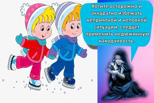дети на льду