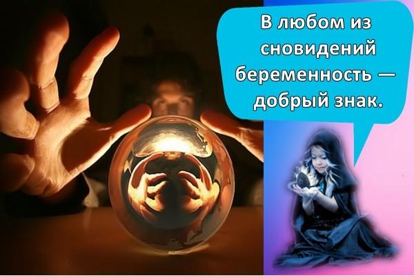 шар и руки
