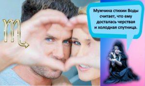 Совместимость и проблемы в отношениях женщины-Водолея и мужчины-Скорпиона