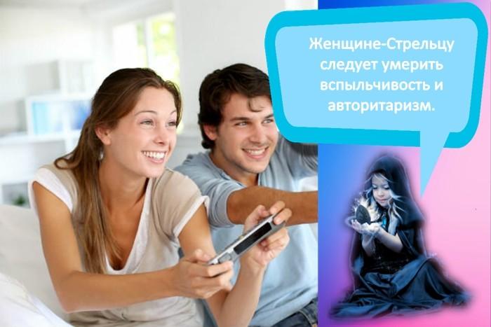 Женщина и мужчина знаки зодиака