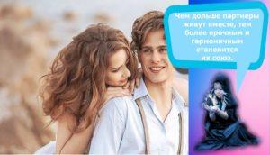 Совместимость и проблемы в отношениях женщины-Скорпиона и мужчины-Близнецов