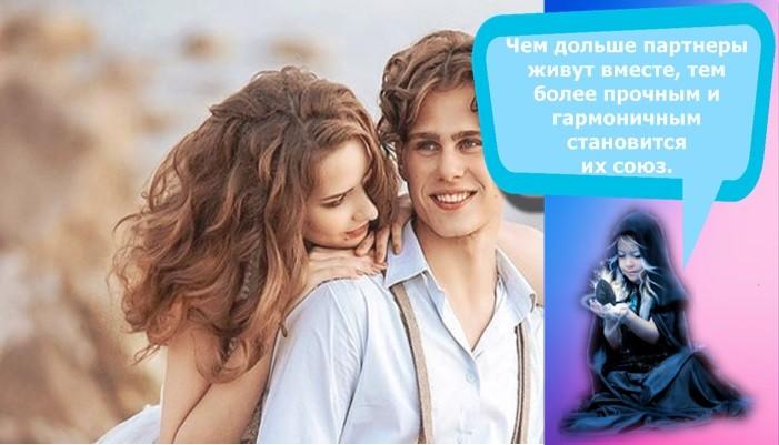 женщина скорпион мужчина близнецы совместимость