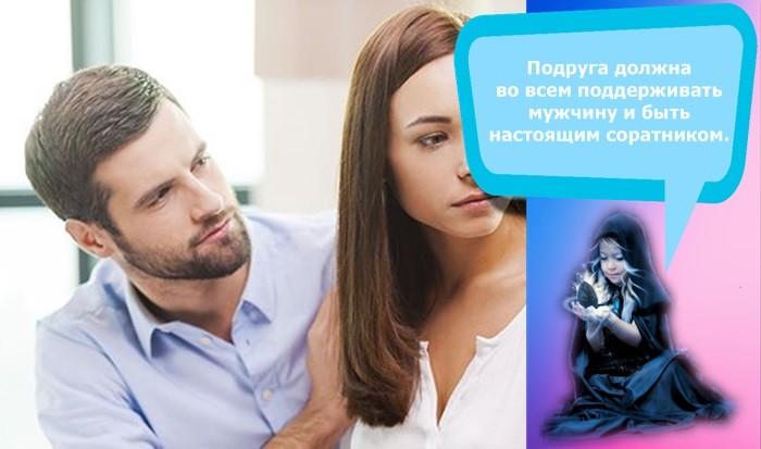женщина скорпион мужчина весы совместимость