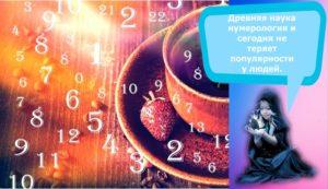 Значение 00 55 на часах согласно ангельской нумерологии, тайный смысл чисел