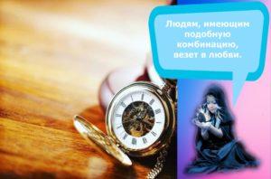 Значение чисел 17 07 на часах согласно ангельской нумерологии и советы