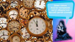 Значение времени 11 10 на часах согласно ангельской нумерологии и советы